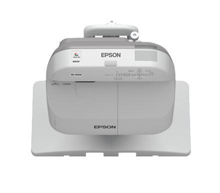 Epson Short Throw Projectors